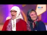 Новые Русские Бабки и Пьер Нарцис О Боже Какой Мужчина Новогодний парад звёзд за 31 12 13
