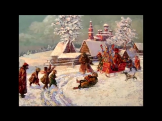 П И Чайковский Декабрь Святки из цикла Времена года