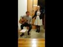 Юля и Павел - песень 3