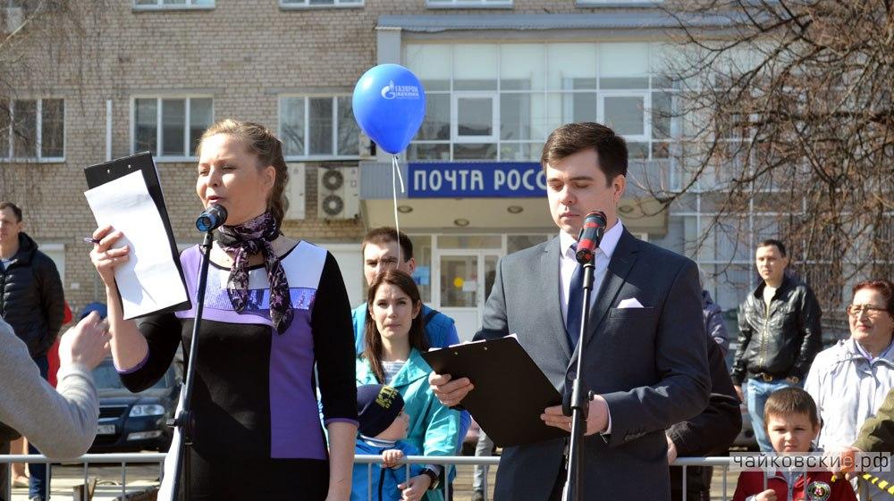 Первомай, Чайковский, 2017 год