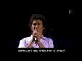 Джош Гробан - Дай мне упасть (Josh Groban - Let me fall) русские субтитры
