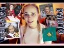 Детские фотографии/ Первый класс,певица в душе,женщина кошка и ПОЧЕМУ Я БЫЛА ТОЛСТЕНЬКОЙ?