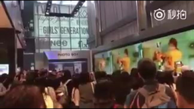OTHER ◈ EXO'Ls Singing `Take You Home` @ COEX Artium
