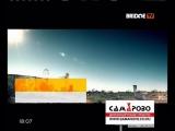 P!nk — Funhouse (Bridge TV)