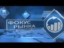 Аналитика форекс Фокус рынка Затишье после бури