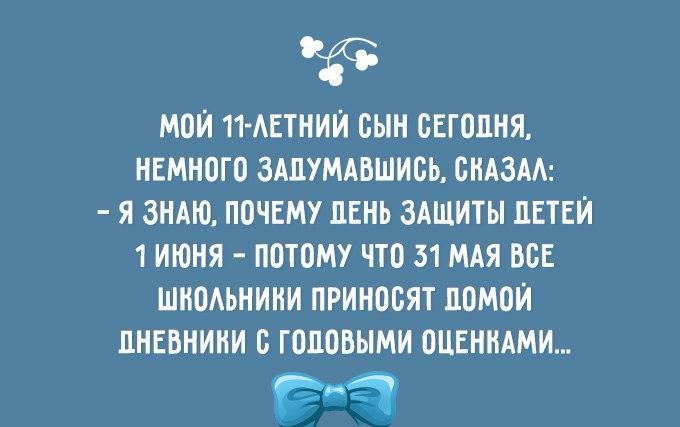 https://pp.vk.me/c637529/v637529244/c542/8SI6Rpt6-Ck.jpg