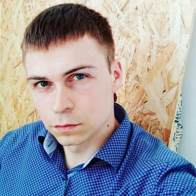 Алексей Климочкин