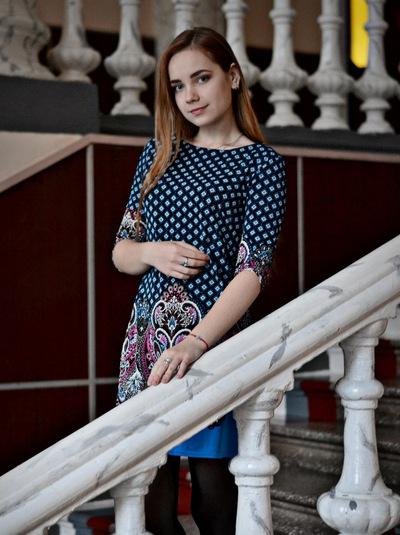 Лера Василенко