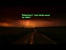 Rebelheart Ilgas kelias (cover by Gedas)