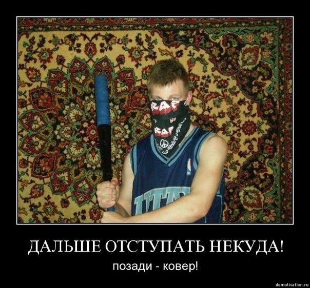 http://cs637529.vk.me/v637529287/29c4/6lrCI7OBnSk.jpg