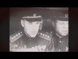 Хроники_Великой_Отечественной_Войны._Уникальные_архивы