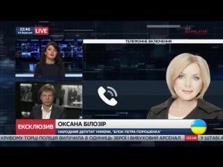 Россия посылает уродство на «Евровидение», — экс-министр культуры Украины и кума Порошенко