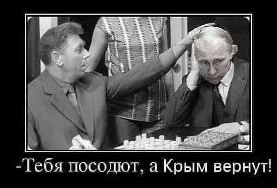 Россия будет уважать США больше, когда я возглавлю страну, - Трамп - Цензор.НЕТ 6899