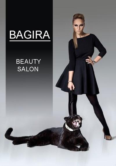 отзывы салон красоты багира барнаул
