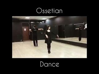Школа лезгинки Тагира Исламова. Осетинский танец