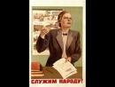 Rammstein Пародия Russia Cover ( America )PortYar