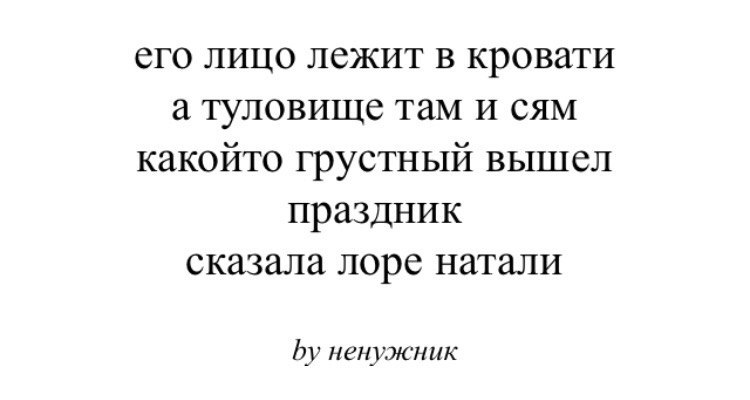 [Изображение: nP2dqk0J-1o.jpg]