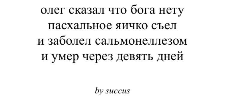 [Изображение: WGAdut_7l8g.jpg]