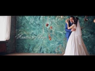 Alexey & Vera | Wedding day | Свадебный клип