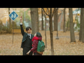 [GOBLIN] 161203 Goblin 도깨비 공유와 팅커벨 김고은의 즐거운 퀘백 데이트 (feat. 캐나다 귀신) Ep. 2