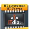 Обслуживание компьютеров и техники в Москве