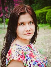 Евгения Ворошилова