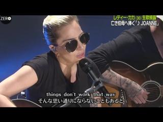 Леди Гага \ Lady Gaga- JOANNE  телешоу «News Zero» 04 11 2016 Токио, Япония.