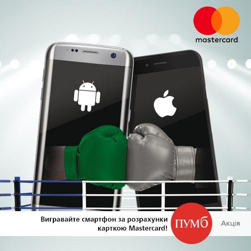 📱Увага, #акція! Мобільні телефони змагаються за вашу прихильність: htt