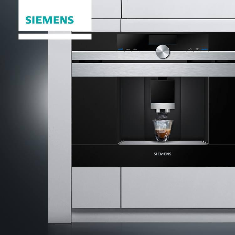 Встраиваемые кофемашины Siemens в Краснодаре