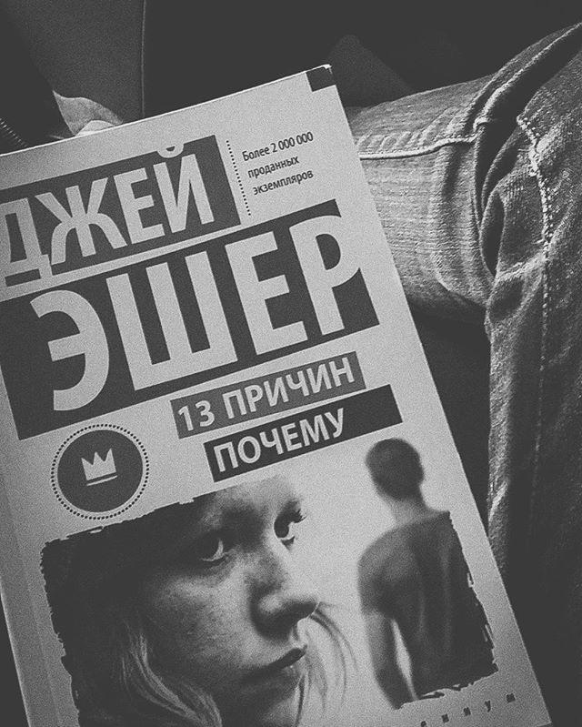 Настя Берсенева | Москва