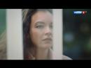 "Мелодрама ""Прости"" (2017) 1-2-3-4 серия [vk.comKinoFan]"
