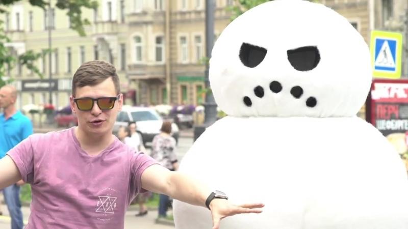 VJOBivay ЗЛОЙ СНЕГОВИК В РОССИИ /angry snowman in russia / ПОДСТАВА