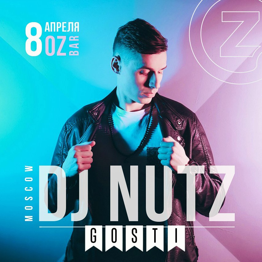 Gosti: Nutz
