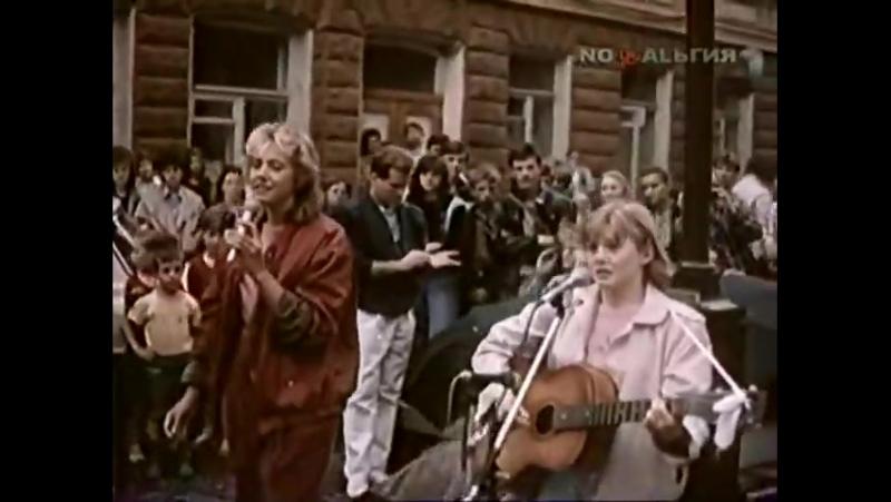 А.Розенбаум - Дети Арбата