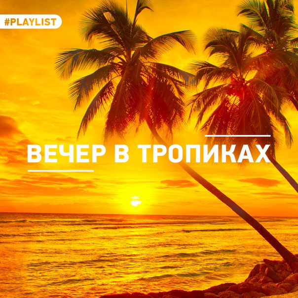 Фото №456297719 со страницы Екатерины Чепуркиной