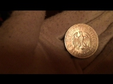 5 марок, Лютер. Штемпельный