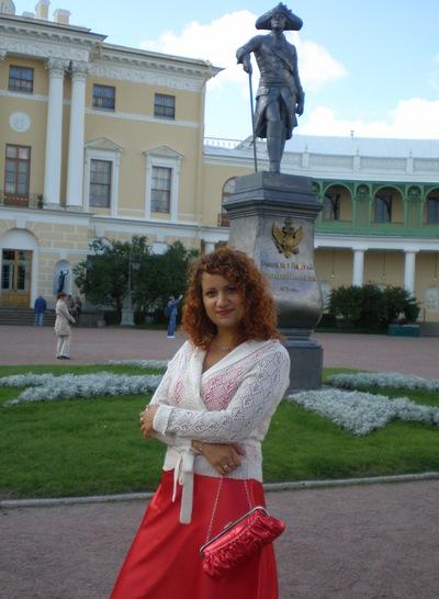 Юлия Башмакова