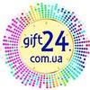 GIFT24.com.ua - Подарки и сувениры на заказ Сумы