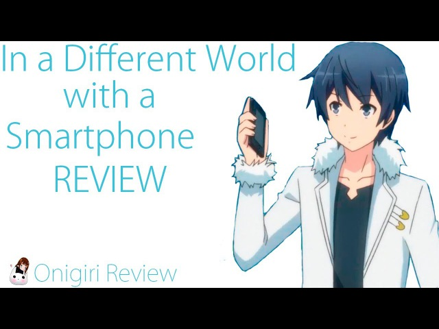 Isekai wa Smartphone to Tomo ni Review В другом мире со смартфоном ревью
