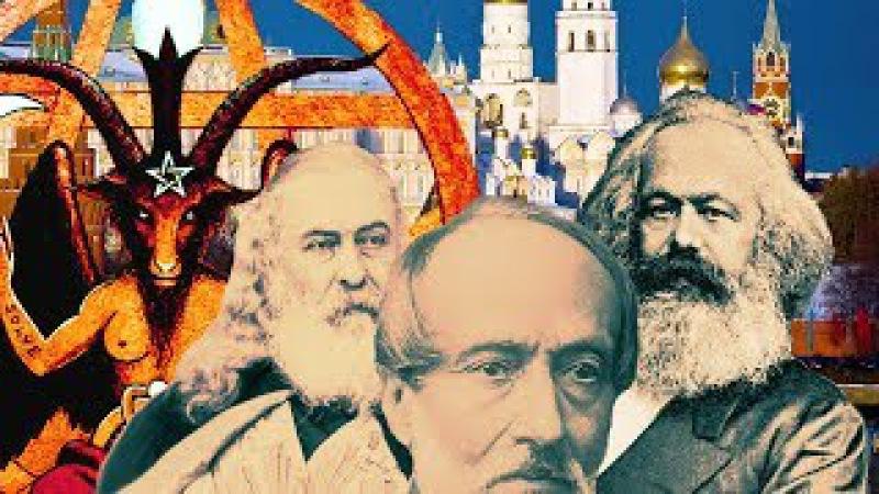 ЗАГОВОР ЛЮЦИФЕРА / Масонский план Пайка: конец России и христианской эры