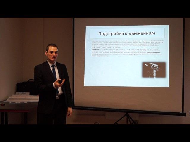 Николай Буров. Подстройка 5.Мигание