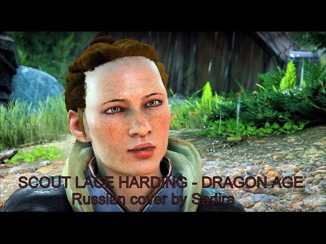 Scout Lace Harding - Dragon Age Inquisition (Russian cover by Sadira) - Разведчица Хардинг