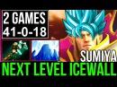 Sumiya Invoker Next Level IceWall Trick with ForceStaff Immortal Invoker Dota2