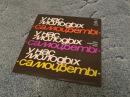 Винил Самоцветы У Нас Молодых 1975 Полный альбом