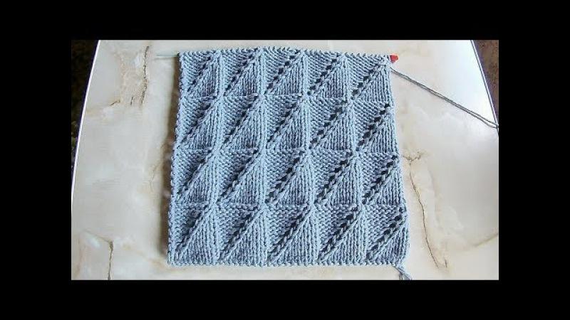 Геометрический узор Вязание спицами Видеоуроки