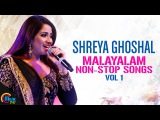 Shreya Ghoshal Malayalam Super Hit Songs | Official