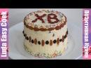Вкусная ПАСХА рецепт Классическая ТВОРОЖНАЯ ПАСХА Пасхальный Стол – Easter Cheesecake Recipe