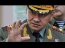 Нач штаба армии США Война с Россией неизбежна С Шойгу Попробуйте безумцы