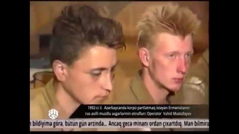 Російські іхтамнєти при окупації Азербайджану