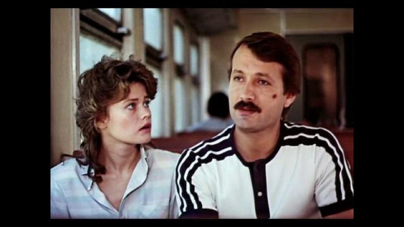 Возьми меня с собой Одесская киностудия 1989